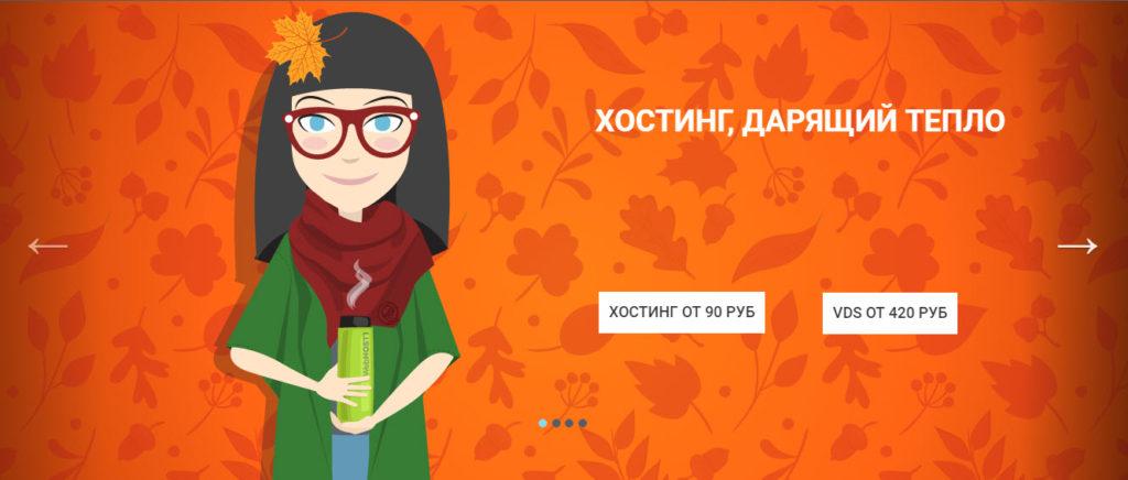 Webhost1 ru